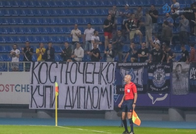 Вболівальники «Динамо» потролили «бездипломного» Костюченка