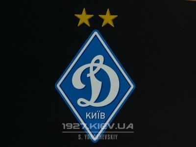 З Днем народження, «Динамо»! Як футбольна спільнота вітала «біло-синіх»