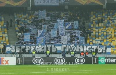 13 фактів про виліт «Динамо» з Ліги Європи