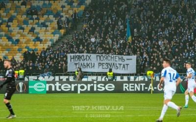 «Навіть думки не може бути». Фанатів поки не пускатимуть на стадіони в Україні