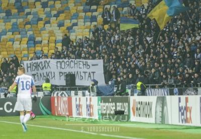 «Динамо» стало лучшей командой тура в Лиге Европы почти по всем ключевым показателям