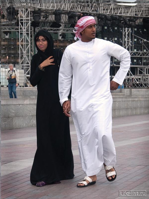 Фото молодого араба 14 фотография