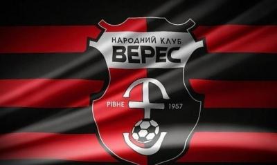 «Верес» оголосив аукціон: право трансляції матчу з «Шахтарем» - від 400 тис. грн