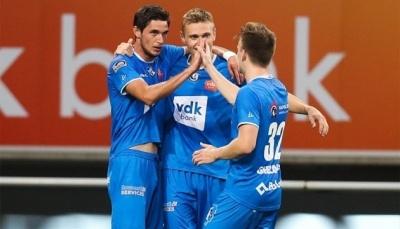«Гент» підтримав Яремчука і Пластуна перед матчем Україна - Португалія