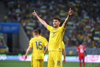 Яремчук не проти зустрітися з Росією у фіналі Євро-2020