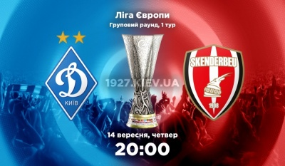 «Динамо» – «Скендербеу». Все про матч