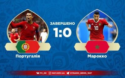 Швидкий гол Роналду приніс збірній Португалії перемогу над Марокко