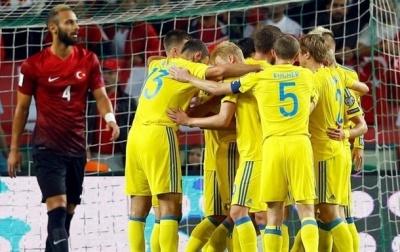 ФІФА покарала Туреччину за поведінку фанів під час матчу з Україною