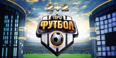 «Ворскла» - «Динамо» - 0:4. Відеоаналіз матчу