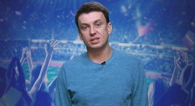 Игорь Цыганик: «Рискну предположить, что в матче «Шахтер» — «Колос» будет пенальти»