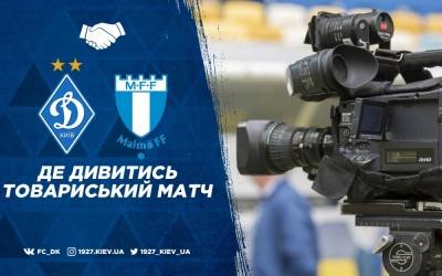 «Динамо» - «Мальме»: про трансляцію матчу
