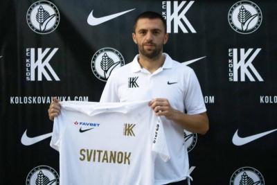«Колос» підписав колишнього гравця «Динамо»
