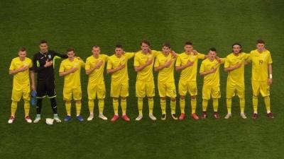 Збірна України U-19 поступилася команді Італії в матчі еліт-раунду