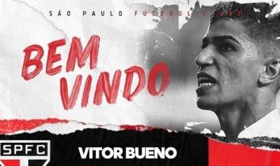 Болельщики «Сан-Паулу»: «Президент «Динамо» настоящий гений, он сделал невероятное»