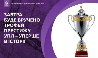 Додаткові призи чемпіонату України: історія питання