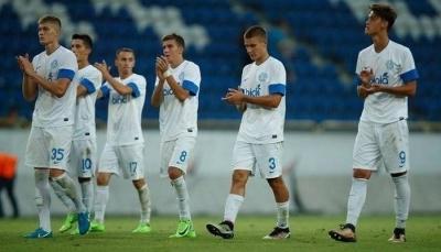 «Днепр» не заявился на чемпионат Украины среди аматоров сезона 2019/20