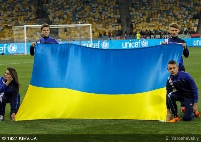 Молодіжна збірна України зіграє проти англійців у Шеффілді