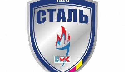 «Сталь» проведе контрольний матч з  «Ювентусом» із Бухареста