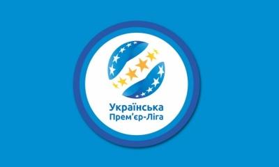 Офіційно: Прем'єр-ліга про дату і час матчу «Маріуполь» - «Динамо»