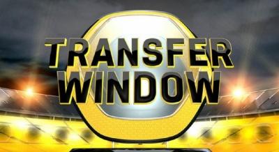 Сегодня в Европе закрывается трансферное окно