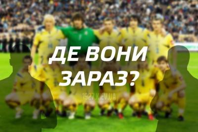 Українські збірники-2006. Де вони зараз?