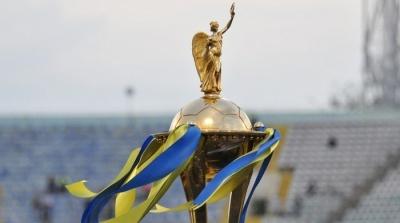 Усі результати матчів третього попереднього етапу Кубку України (ОНОВЛЮЄТЬСЯ)