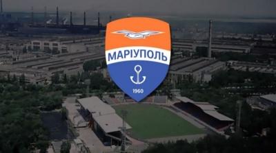 «Маріуполь» зіграє домашній матч Ліги Європи з «Юргорденом» в Одесі