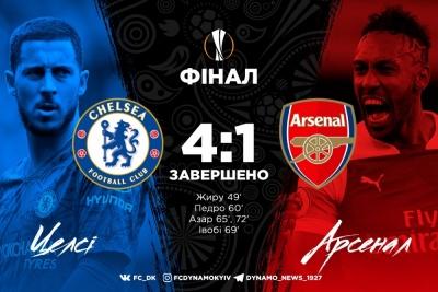 На руку «Динамо»: «Челсі» переграв «Арсенал» у фіналі Ліги Європи