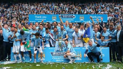Цікаві факти про «Манчестер Сіті»
