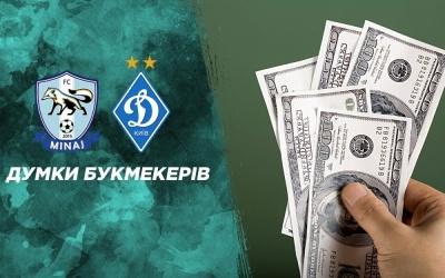 «Минай» - «Динамо»: прогноз букмекерів на кубковий матч