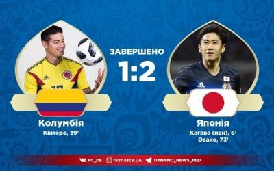 Рекордне вилучення та черговий технологічний гол - Японія перемогла Колумбію