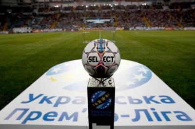 Дата возобновления чемпионата Украины станет известна сегодня