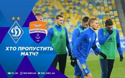 «Динамо» - «Маріуполь»: травми та дискваліфікації