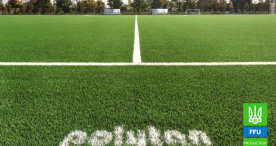 «ФФУ Продакшн» прокоментувала звинувачення у справі «будівництва футбольних майданчиків»