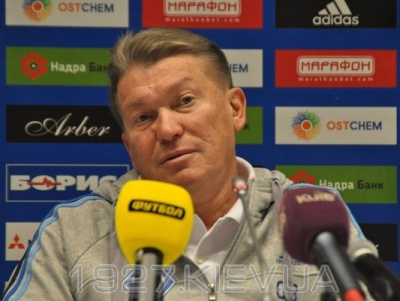 Олег БЛОХИН: