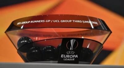 «Шахтар» - «Айнтрахт», «Цюріх» - «Наполі» - визначились всі пари 1/16 Ліги Європи