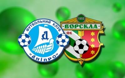 «Дніпро» – «Ворскла»: БК «Паріматч» не приймає ставки на результат матчу