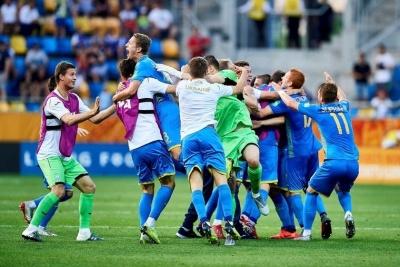 Україна U-20 – Південна Корея U-20. Прогноз і ставка Олександра Золотогорського