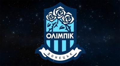 Зрада дня: Твіттер українського клубу підписаний на «Новоросію»