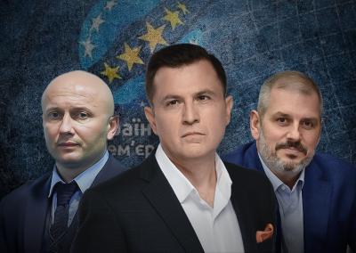 Букмекери: хто стане новим президентом УПЛ?