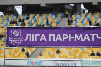 Телеканали «Футбол 1» та «Футбол 2» будуть трансляторами сімох клубів УПЛ