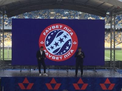 Новая эмблема Премьер-лиги даже близко не похожа ни на одно лого ведущих лиг Европы