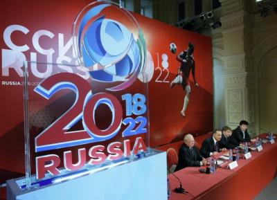 Три способи позбавити Росію ЧС-2018