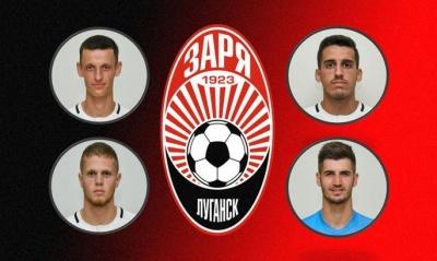 «Зоря» оформила трансфери 4 футболістів – один з новачків грав за «Байєр»