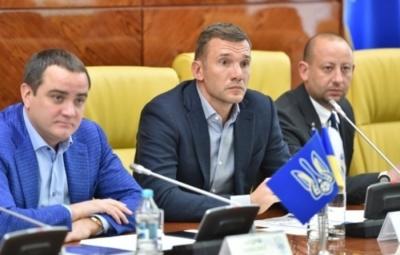 Андрій Шевченко зустрівся з головними тренерами та представниками клубів УПЛ