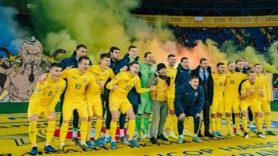 Україна – Португалія. Прогноз і ставка Віктора Вацка