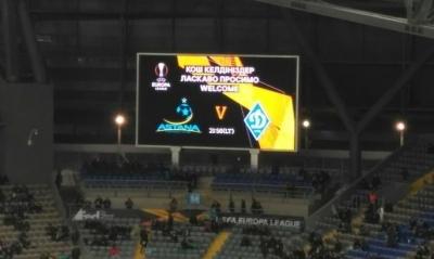 Три думки після матчу «Астана» – «Динамо»