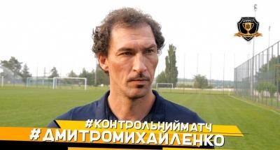 Дмитро Михайленко про трансфер екс-гравця «Динамо»