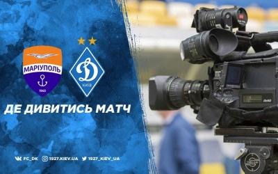 «Маріуполь» - «Динамо»: про трансляцію матчу