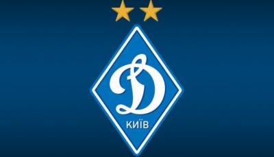 Контрольний матч. «Динамо» - «Динамо-2» - 5:3